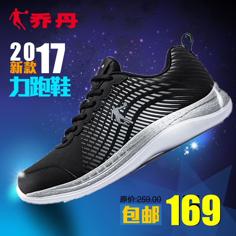[Jordan] every day special offer Mens Sports shoes casual shoes leather waterproof shoes black shoes men fall