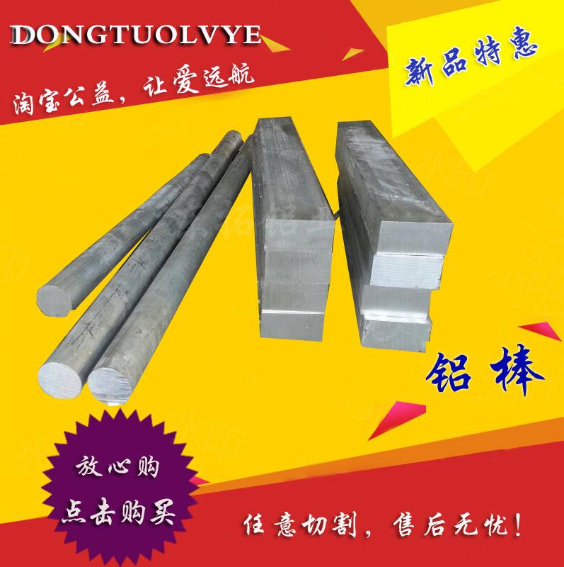 กิจกรรม 5A025A055A065A12 GB แผ่นอลูมิเนียมอลูมิเนียมป้องกันสนิม H32OH112 หนา 4 มม.
