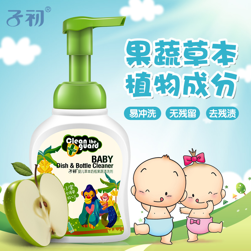 - agente de limpeza de limpeza de frutas e legumes no bebê mamadeira mamadeira mamadeira com 250 ml de solução de limpeza agente de limpeza