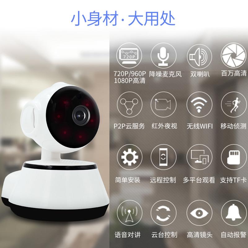 بعد مراقبة الطفل لاسلكية طفل رصد جهاز إنذار رصد رعاية المسنين مربية كاميرا واي فاي