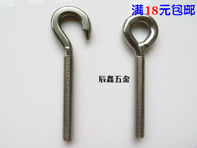 304 stainless steel screw eyes cockring ring hook bolt screw hook M5M6M8M10M12 fisheye
