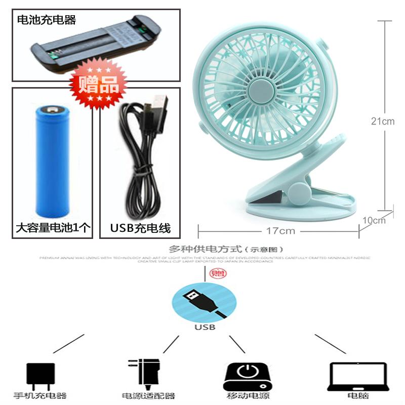 USBファンミニ学生寮の充電式シズネベビーベットが運ぶカートクリップ小さい扇風機