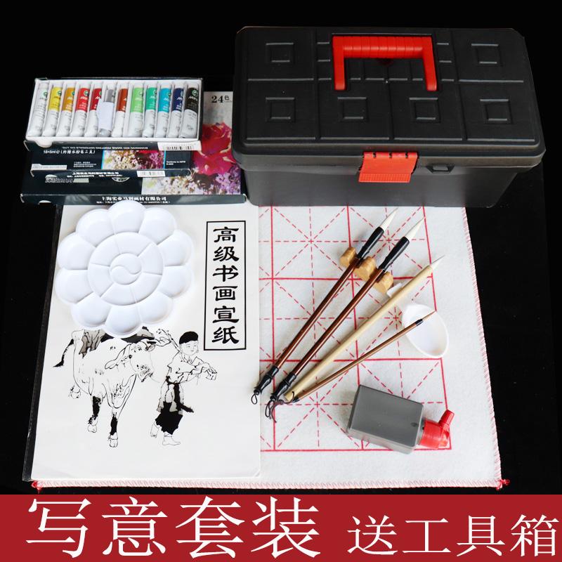 IL dipinto cinese Kit per principianti 24 12 alunni di Colore dipinto di forniture Materiali degli adulti