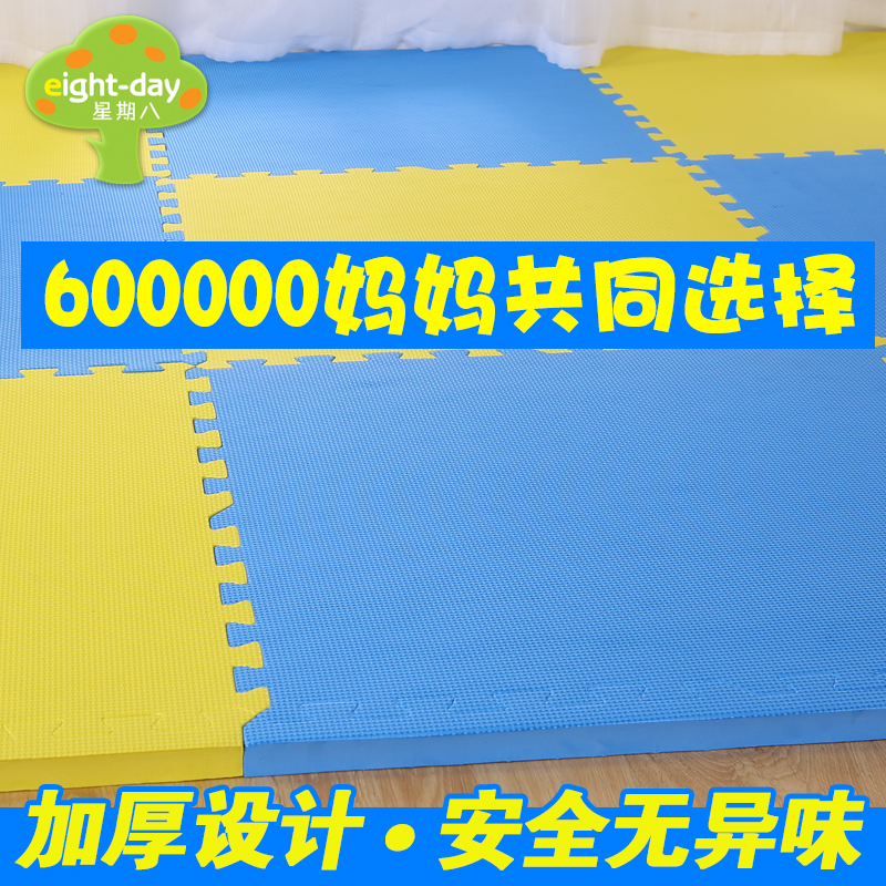 Children's puzzle mats 6060 green bedroom living room mosaic tatami climbing pad thickening