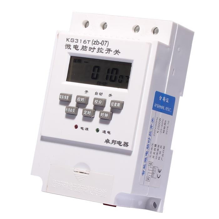 El correo de interruptor de control de microprocesador KG316T farola tiempo cambiar de temporizador electrónico controlador de tiempo de 220V