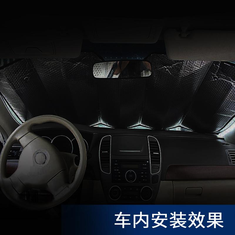 visor 镭射 hliníkové fólie auto, auto s čelního skla blistr závěs tepelnou stínítko z tepelné štíty