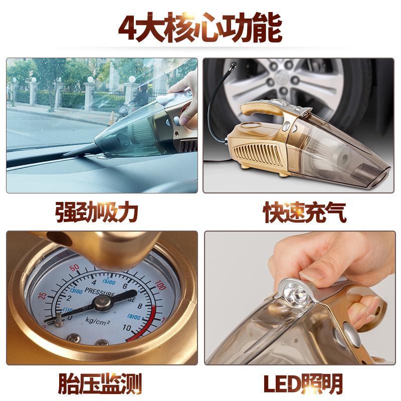 превозно средство, прахосмукачка надуваеми коли се помпа в колата с голяма мощност на домакински 12v колата на сухо и мокро голяма сила