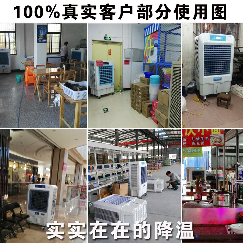 Green industrial air cooler factory Meifeng mobile environmental protection air conditioning fan cooling fan cooled air conditioning commercial single household