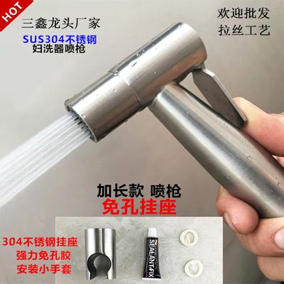 304不锈钢妇洗器增压马桶冲洗喷枪套装浴室冲洗小喷头