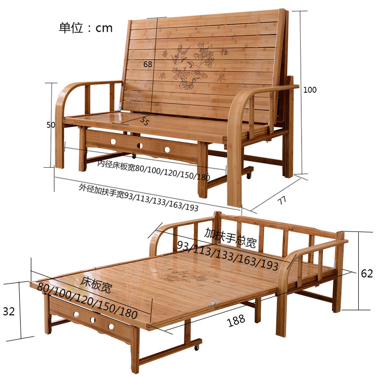 The bamboo bed folding bed double adult lunch 1.2 meters 1.5 simple wood sofa bed plate 1.8 meters