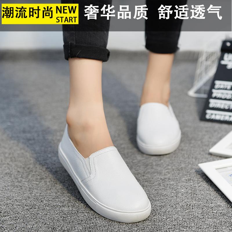 under våren och hösten 韩版平 nya lefu nike skor med platt tillfälliga damskor tjocka vita skor av läder kvinnliga