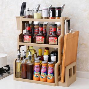 落地多层调味料置物架厨房用品用具小百货橱柜厨具调料储物收纳架