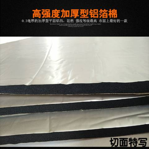 Aluminiumfolie rubber plaat warm voor katoen dak zon thermische katoen geluidsisolatie warm vuur speelt het isolerend materiaal