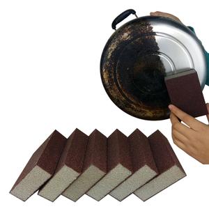 金刚砂洗锅底黑垢神器擦锅除锈洗茶杯刷碗洗碗去污纳米海绵魔力擦