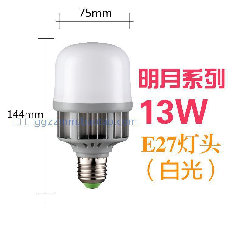 Tacaño, avaro bombillas de LED de serie de bombillas de LED de luz blanca e27 13W rosca
