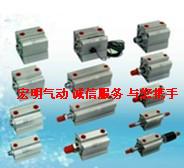 Hiroaki neumáticos de aleación de aluminio SDA63 SDA el cilindro 100SDA63 100-S-B * *