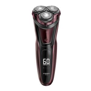 SID超人全身水洗智能剃须刀男士充电式电动刮胡刀胡须刀正品RS335