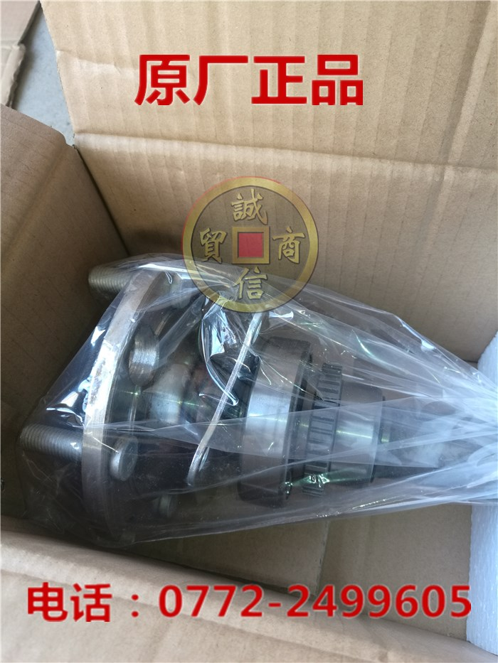 The original series about the glory of Wuling Hongguang half shaft assembly about half shaft transmission shaft wheel axle