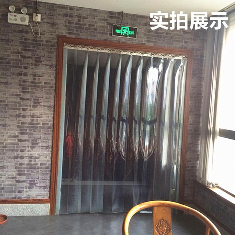 Aislamiento de PVC transparente de plástico la partición aire acondicionado en el engrosamiento de la piel suave cortina cortina de aislamiento anticongelante mosquito