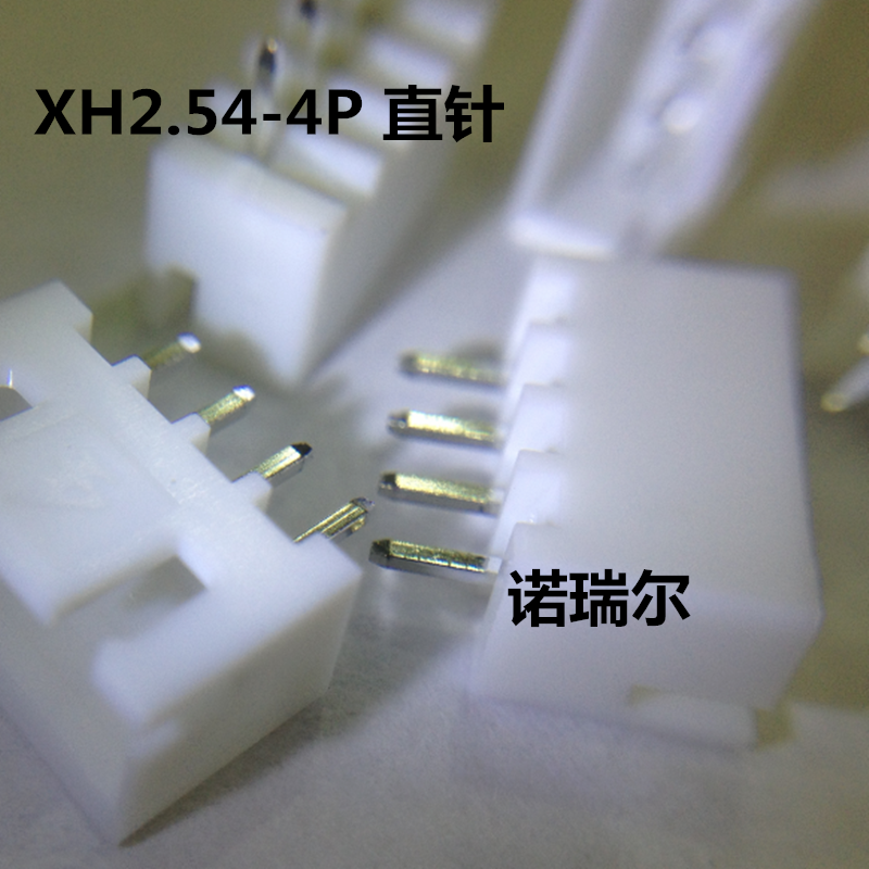 XH2.54 connector connector 2.54mm straight needle 2p/3/4/5/6/7/8/9/10--16p