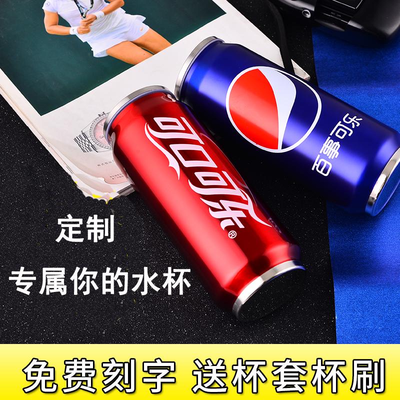 创意易拉罐保温杯韩版男女学生可乐个性潮流不锈钢吸管水杯子刻字
