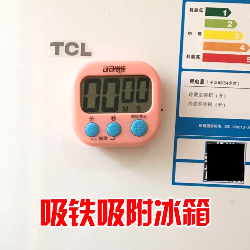 Temporizador de cocina temporizadores temporizador electrónico recordatorio fuerte estudiantes cronómetro lindo reloj despertador de tomate