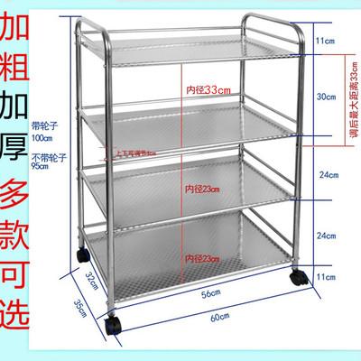 微波炉架烤箱多层架厨房置物架收纳架客厅架子储物架整理落地式3