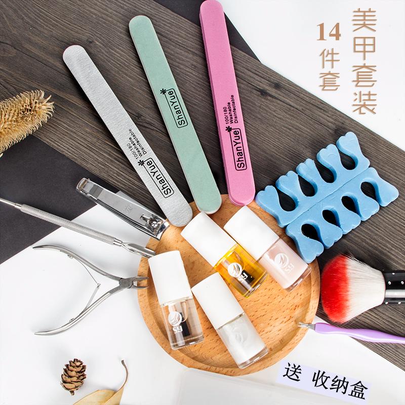 Ensemble outil de manucure boutique de manucure ensemble broyeur manucure lime l'article à polir les bandes de ponçage de pelage de soins personnels
