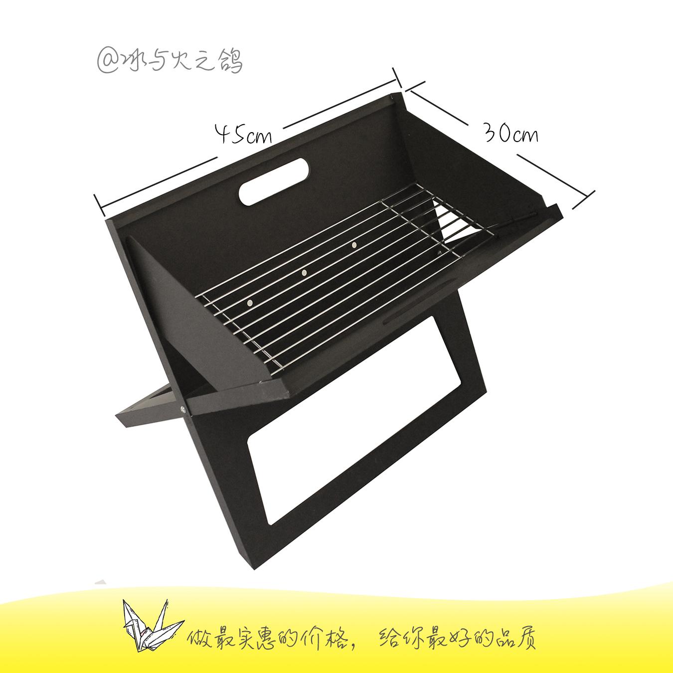 grill przenośny grille domowe, składane na sprzedaż na wywóz produktów, węgiel drzewny, wysłane na grilla.