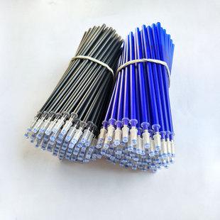 可擦笔笔芯0.5mm 魔摩磨易擦笔芯小学生晶蓝色热可擦中性笔批发