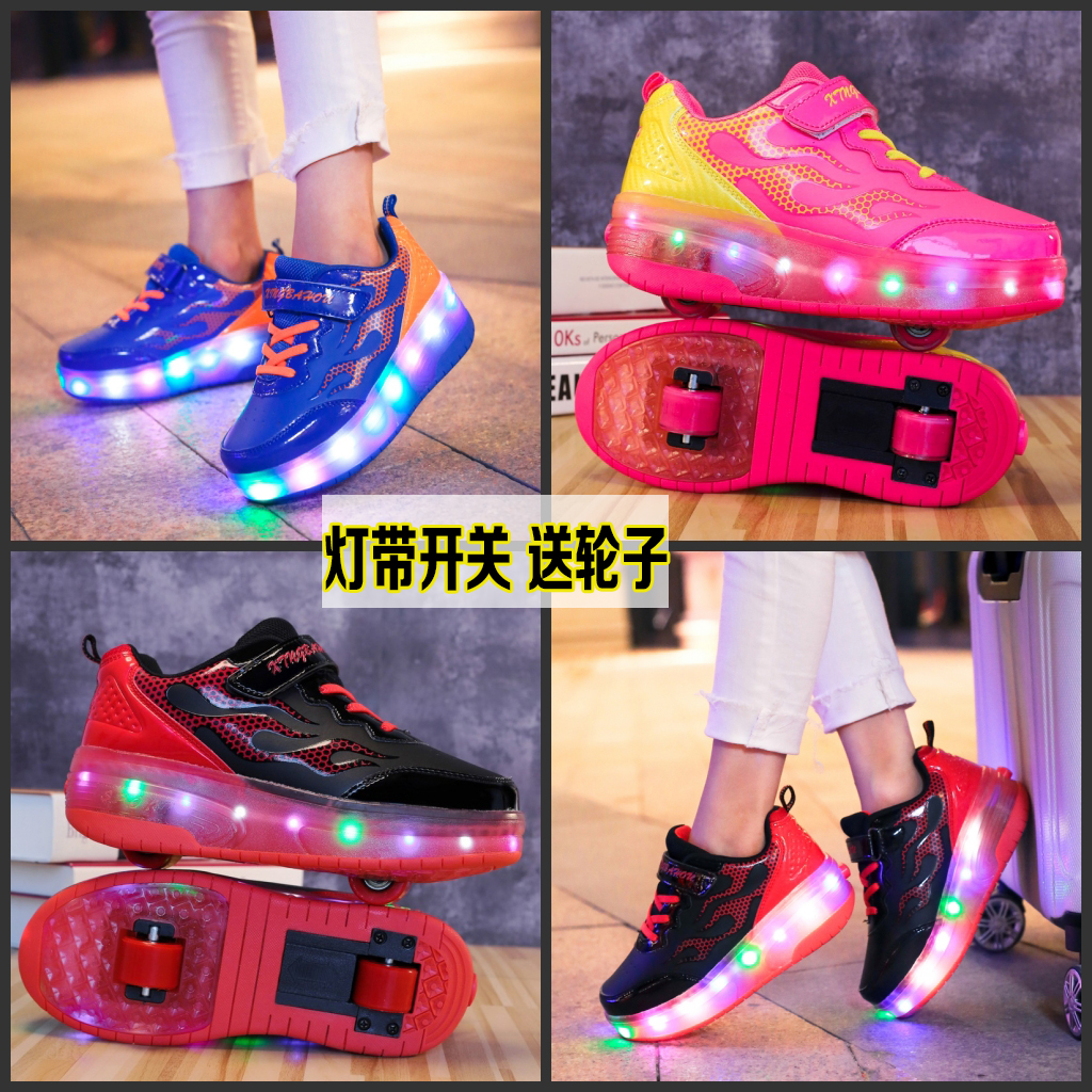 Autumn and winter with light wheel wheels glowing children pulley pupils girls boys sports thickening children's shoes