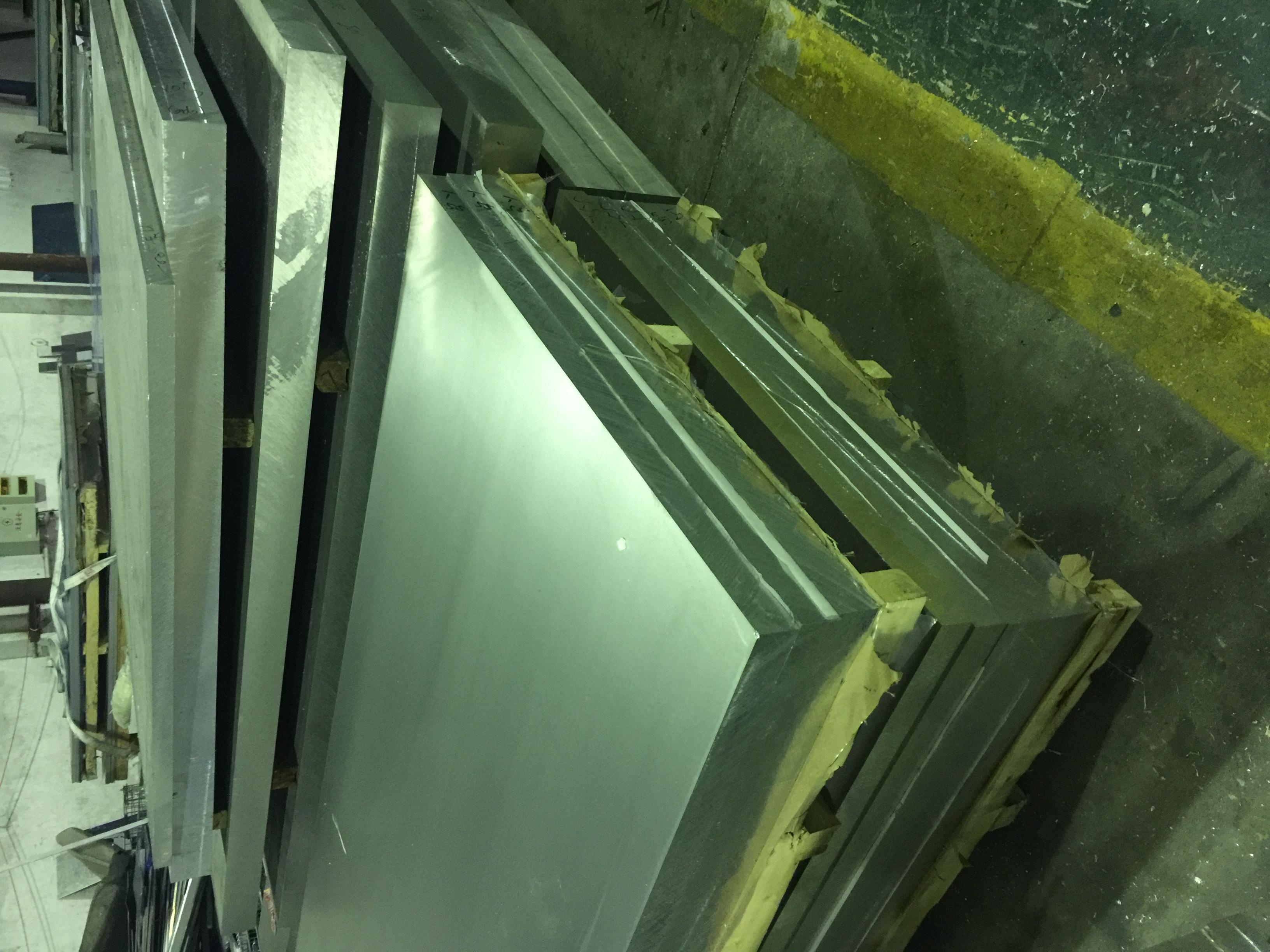 Approvvigionamento di Alluminio 7075 Shanghai in Lega di Alluminio, Alluminio 7075 Spot di profonda trasformazione dei prodotti di Alluminio di Alluminio.