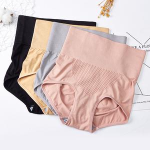 3条装 性感暖宫透气高腰收腹女内裤舒适提臀收腹亲肤三角内裤秋冬