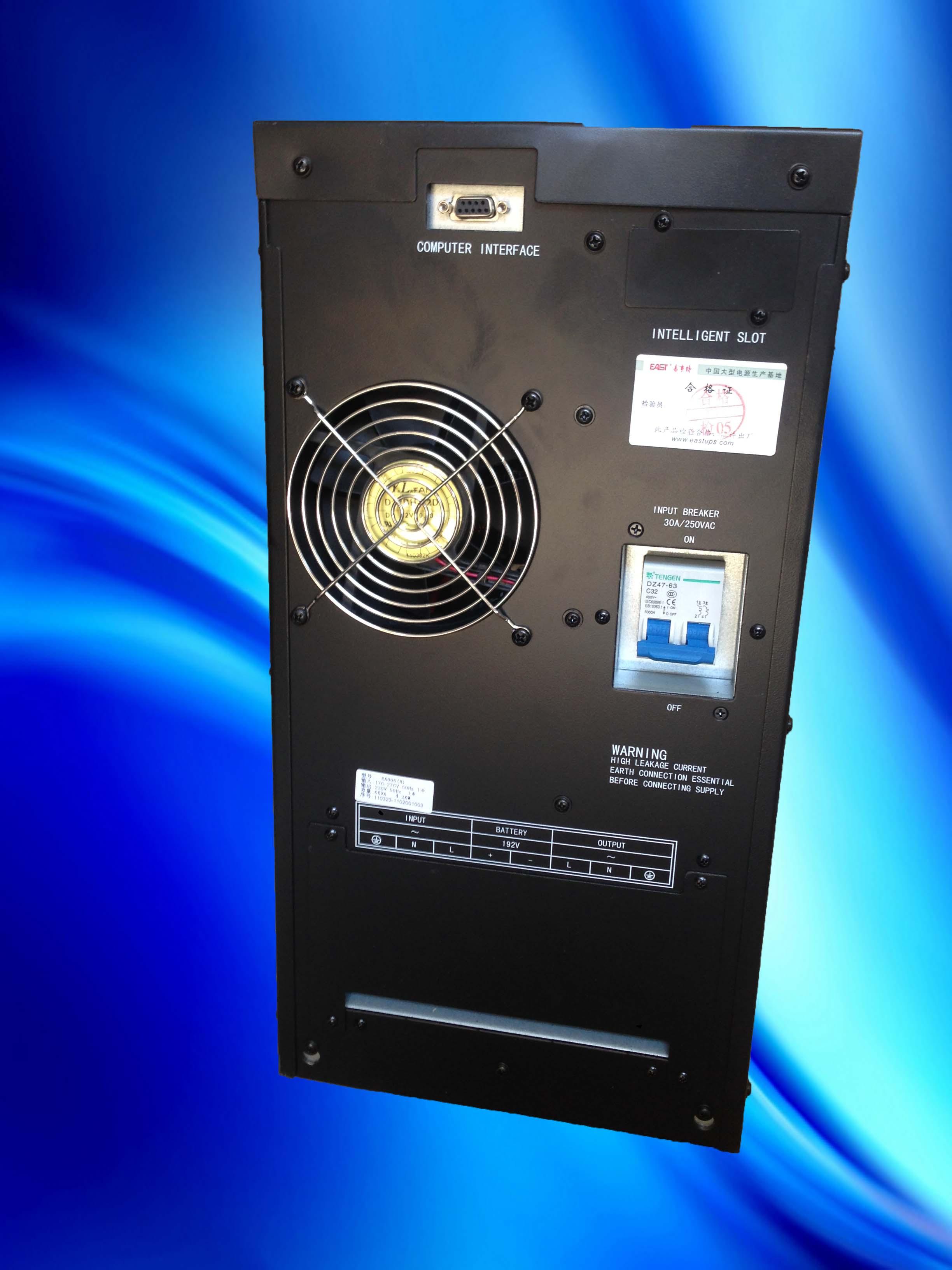 Восточный EA806H, 6kVA/4.8KW частота онлайн типа бесперебойного питания UPS стабилизации долгое время задержки