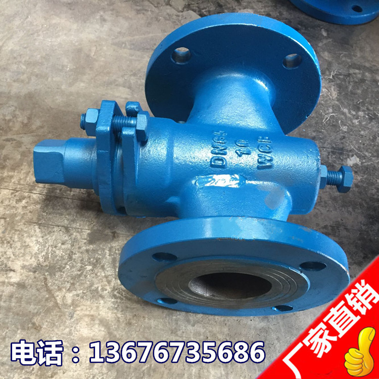 X43W-10 two way flange stainless steel 304 plug valve, cast steel plug valve gas, oil DN2008 inch