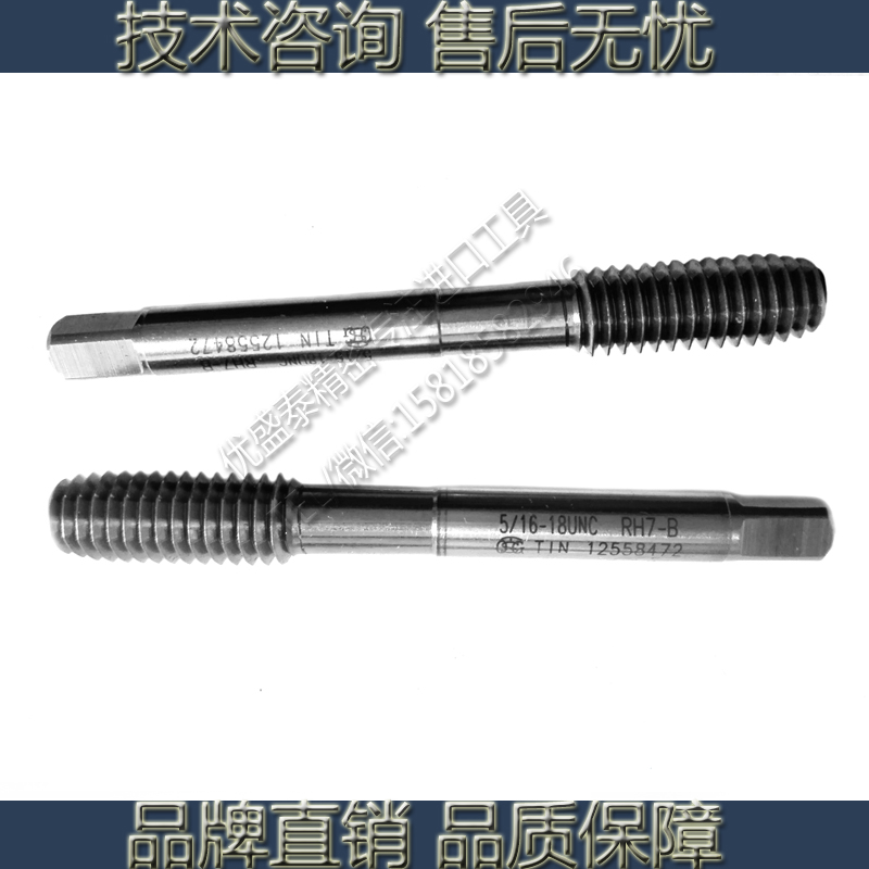 TOSG aluminum alloy extrusion Taps UNCF5/16-18-24 British high cobalt chip tapping 5/16W18