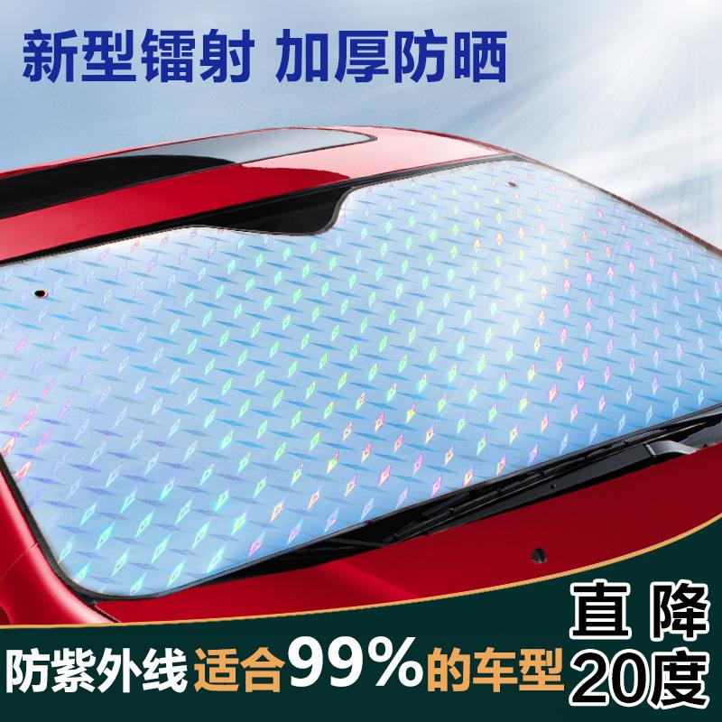 на тип превозно средство на прозореца на сенника слънцезащитен изолация. частните автомобили самоуправление турист блокира плат носехте