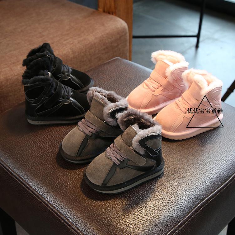 冬季儿童雪地靴1-3-6岁 韩版男童中筒靴女童真皮棉鞋宝宝短靴子潮