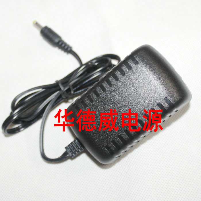 9V2A power adapter small TV portable portable DVD/EVD charger power 4.0*1.7