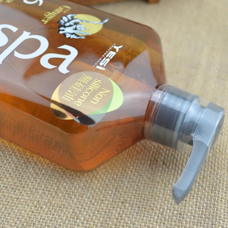 YESI Yue seda Ginger champú para el cabello limpio libre de aceite de silicona de 750 mL de aliviar el cuero cabelludo del paquete postal