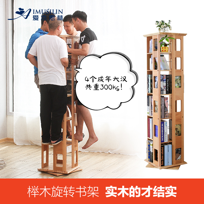 tänapäeva väike lihtne puidust beech rotatsiooni idee. korrusel rack, kes raamatukogus hoidja kohale.