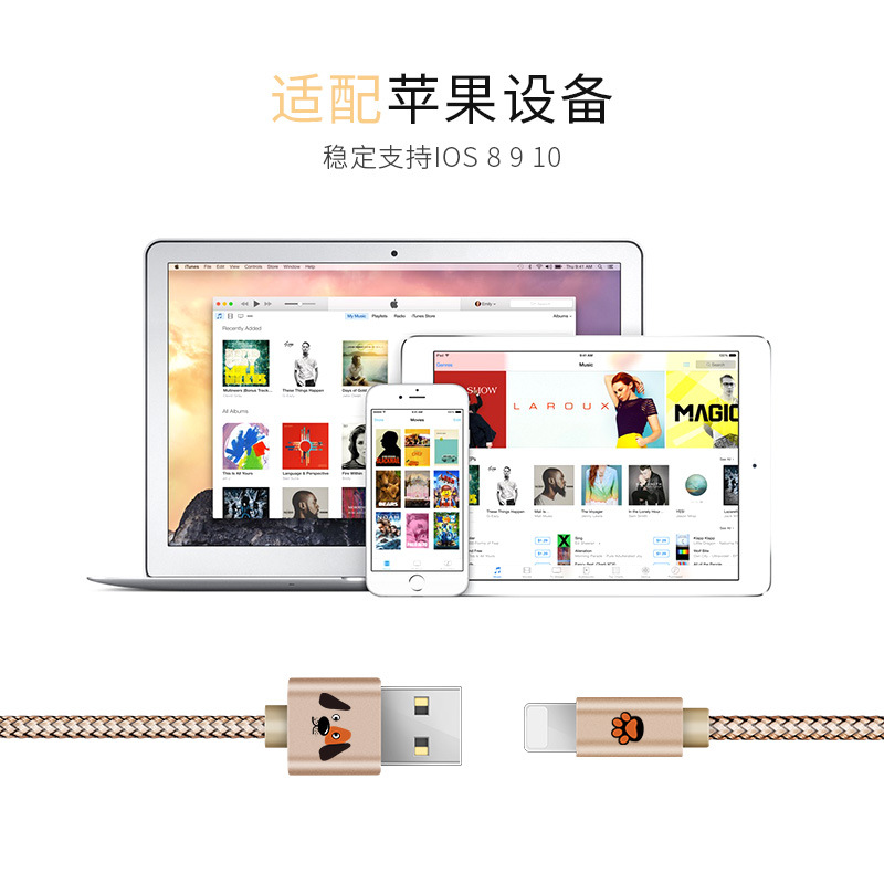 Data line charger 5 six iPad fast charge 7plus charging line single head mobile phone iphone6s