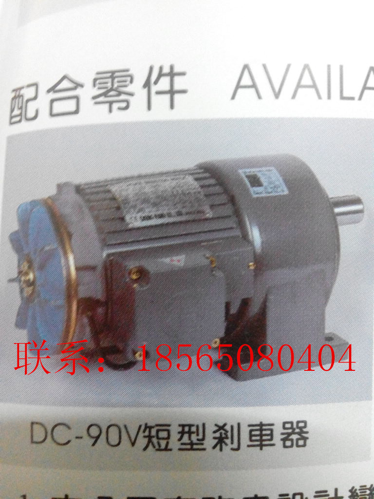 Taiwan CPG gear reducer brake motor friction to make piece 100W ~ 3700W Sheng bang Suzhou brake pads
