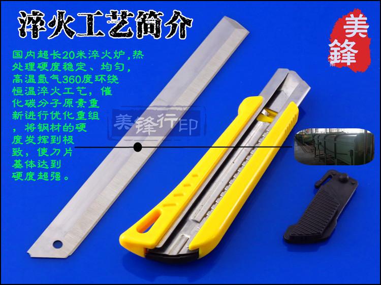 คู่มือการตัด EPE โฟมเครื่องตัดมีดตัดฟองน้ำแบบนุ่มพิเศษ | มีดไม่มีรอยมีดยาว