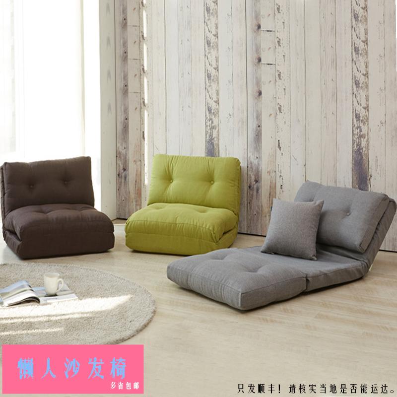 Βόρεια Ευρώπη απλή μοδάτο καναπέ κρεβάτι καναπέ ψέματα πτυσσόμενου σαλόνι διπλό αμερικάνικο φορητό 1,8 m γιαπωνέζικο διπλής χρήσης