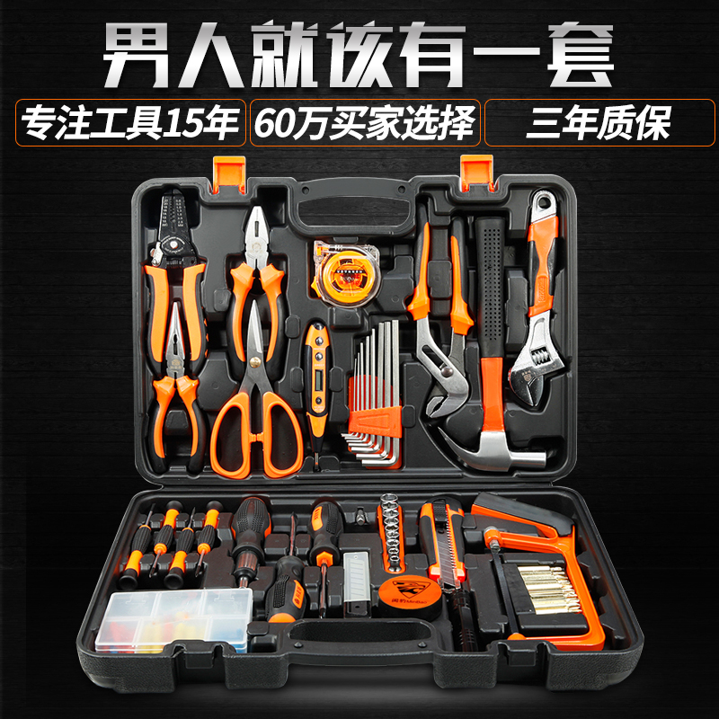 Combined household kits tape screwdriver repair electrician pliers five golden wall at new set