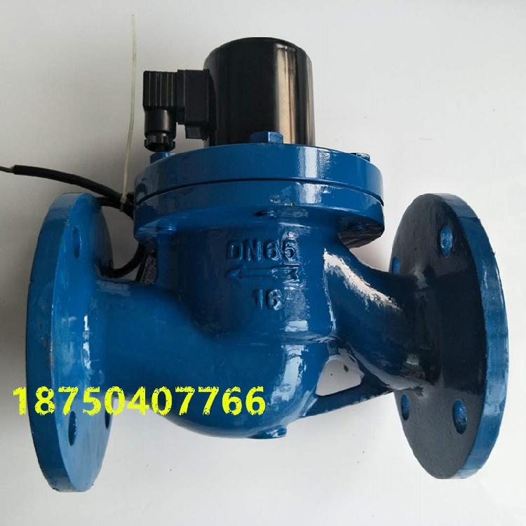 ZCZP обычно закрытые 200 градусов температура пара теплопроводности литой стальной фланец нефти 220VDN25-350 электромагнитный клапан клапан