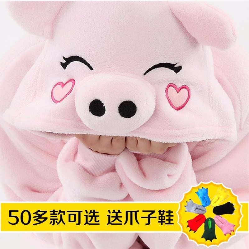 Flannel pajamas female adult cartoon pig conjoined animal black pig winter men's long sleeved couple coral fleece
