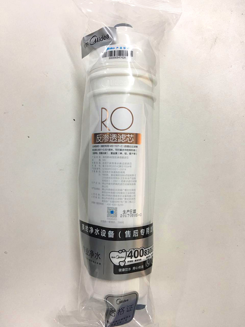 Beautiful water purifier MRO102-4MRO121C-4MRO208A-4MRO105-5 certified M6RO filter cartridge