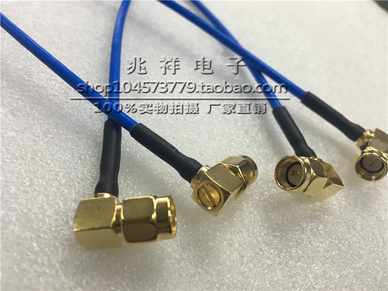 SMA-JJW RF RF coaxial line SMA male head to SMA elbow 50-3 blue semi flexible high frequency line 50 euro